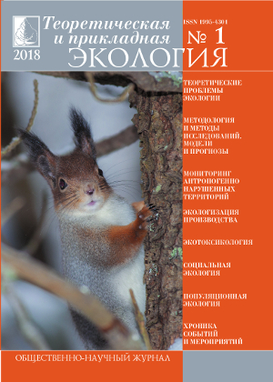 1 issue of the journal in 2018
